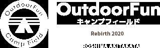 OutdoorFun キャンプフィールド